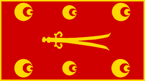 Flag of the Ottoman army by AY-Deezy