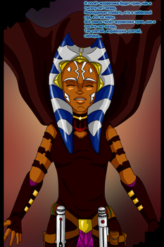 Clone Wars 5x21 -The Ceremony- By Chyche by neirosoft