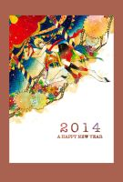 2014 by urei0