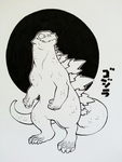INKTOBER 2015 day 09 - King of the monsters by M4WiE