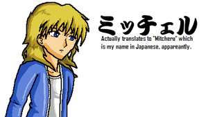 Mitchell - Anime Style 2009 by mitchell00