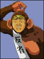 Teacher Onizuka Vector by B4H4MuT