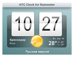 HTC Clock RUS by BesQ