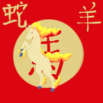 Year of the Rapidash by RabiesGirl