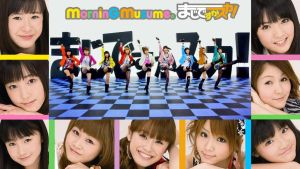 Morning Musume - Maji Desu ka by hairsprayfusion