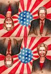 The Clintons cover by bullsik