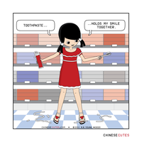 chinese cutes  --  '' toothpaste '' by chinese-cutes