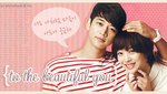 to the beautiful you [minho - sulli] by AllRiseHyuk