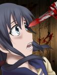 Corpse Party by SkullDead