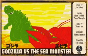 Godzilla VS the Sea Monster by Hartter