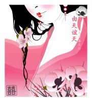 Geisha Series : Free Spirit by thresca