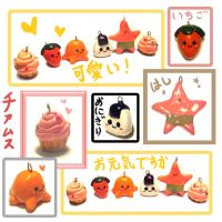 clay charms - fantasist by Cute-Craft