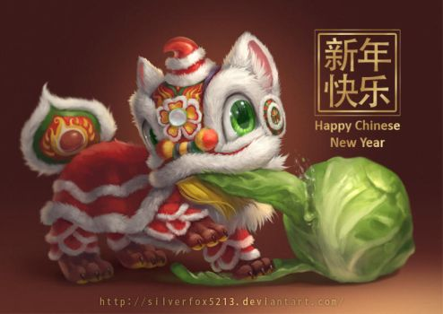Happy Chinese New Year 2016 by Silverfox5213