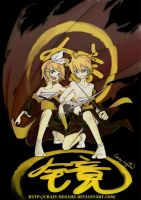 Kagamine Rin and Len:Gekokujou by Crazy-megame