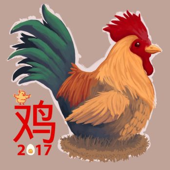Year of the Rooster by bdatty