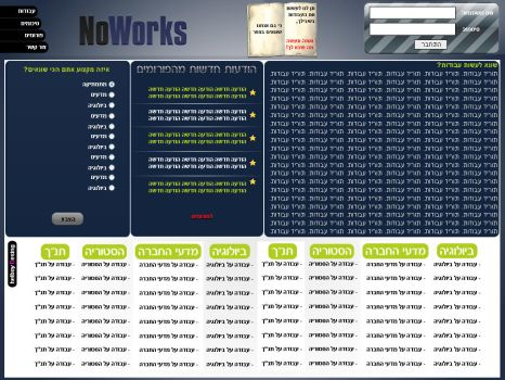 NoWork V2 by ddhuck